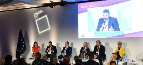 Διακήρυξη για «Ένα έξυπνο και βιώσιμο ψηφιακό μέλλον για την ευρωπαϊκή γεωργία και την ύπαιθρο» από Ελλάδα και 23 κράτη-μέλη