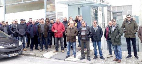 Κινητοποίηση αγροτών στον ΕΛΓΑ Λάρισας για άμεσες αποζημιώσεις