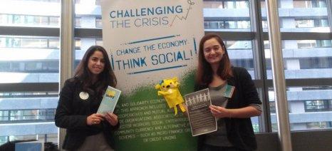 Προώθηση της Κοινωνικής και Αλληλέγγυας Οικονομίας στο Ευρωπαϊκό Κοινοβούλιο από τη Fair Trade Hellas