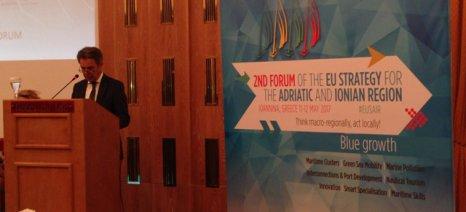 Τα συμπεράσματα του 2ου φόρουμ με θέμα τη «Γαλάζια Ανάπτυξη» της μακροπεριφέρειας Αδριατικής-Ιονίου