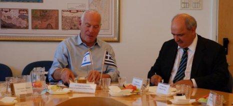 Κοινή Διακήρυξη Συνεργασίας στον αγροδιατροφικό τομέα μεταξύ Ελλάδας και Ισραήλ
