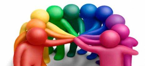 Σύμφωνο συνεργασίας τεσσάρων ενώσεων συνεταιρισμών