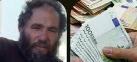 Κτηνοτρόφος στην Κρήτη βρήκε τσάντα με χιλιάδες ευρώ και την παρέδωσε