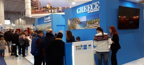 Σε τρεις διεθνείς τουριστικές εκθέσεις συμμετείχε η περιφέρεια Κεντρικής Μακεδονίας