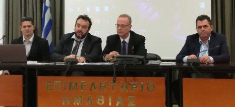 Σύσκεψη στην ΠΕ Ημαθίας για τις εξαγωγές αγροτικών προϊόντων και τη μεταποίηση