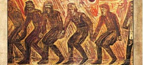 Ημέρα μνήμης της γενοκτονίας των Ελλήνων του Πόντου η Κυριακή 20 Μαΐου