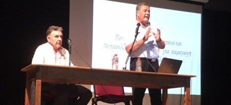 Ενημέρωση στο Αρκαλοχώρι για τη διασφάλιση της ποιότητας του ελαιολάδου
