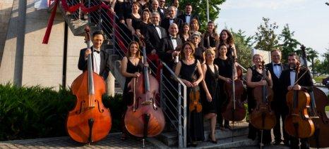 Συναυλία της Συμφωνικής Ορχήστρας του Δήμου Θεσσαλονίκης αφιερωμένη στις ΗΠΑ
