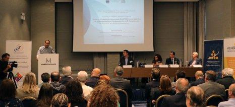 H Περιφέρεια Κ. Μακεδονίας διαθέτει 275 εκ. ευρώ για την καινοτομία, την επιχειρηματικότητα και τις επενδύσεις
