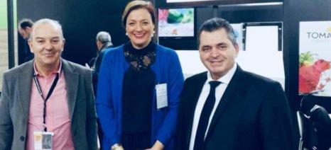 Στη Διεθνή Έκθεση Fruit Logistica στο Βερολίνο συμμετείχε η Περιφέρεια Κεντρικής Μακεδονίας