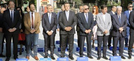 Τζιτζικώστας: «Η ιστορικότητα, η μοναδικότητα και η ελληνικότητα της Μακεδονίας είναι αδιαπραγμάτευτες»