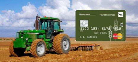 Πολλές οι παγίδες με τις ηλεκτρονικές πληρωμές για το αφορολόγητο των αγροτών