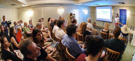 1η Διεθνής Έκθεση Θεματικού Τουρισμού – Γαστρονομίας και Οίνου στο ΣΕΦ
