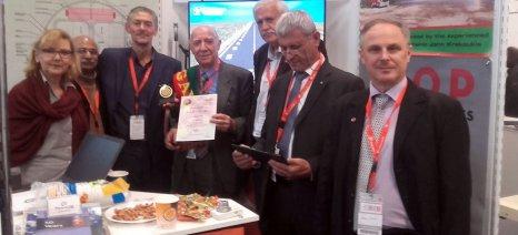 Χρυσό μετάλλιο ευρεσιτεχνίας σε ελληνική εταιρεία στη Νυρεμβέργη