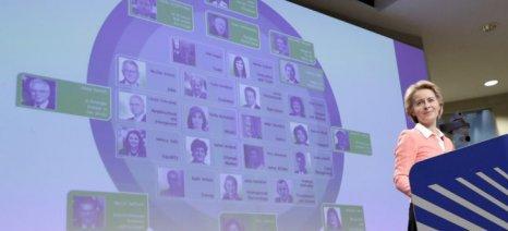 «Πράσινο φως» στην νέα Ευρωπαϊκή Επιτροπή από το Συμβούλιο και ακολουθεί το Ευρωκοινοβούλιο