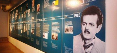 Άνοιξε τις πύλες του το Κέντρο Πολιτισμού – Μουσείο Τσιτσάνη στα Τρίκαλα
