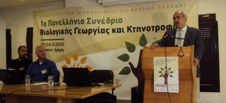 Μπόλαρης: Ανάδειξη των τοπικών ιδιοτυπιών και χωρο-τοπική ανάπτυξη είναι κάποια από τα οφέλη της βιοκαλλιέργειας