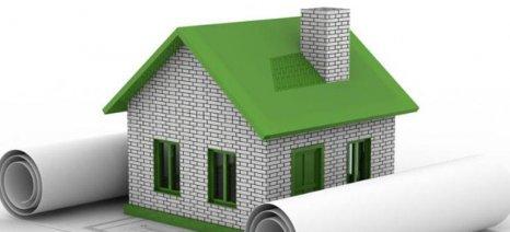 Ανοίγει η πλατφόρμα ηλεκτρονικής υποβολής αιτήσεων για το «Εξοικονόμηση κατ' οίκον ΙΙ»