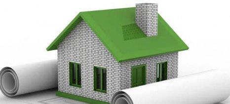 Αύξηση προϋπολογισμού για το «Εξοικονόμηση κατ' οίκον ΙΙ» εξετάζει το ΥΠΕΝ