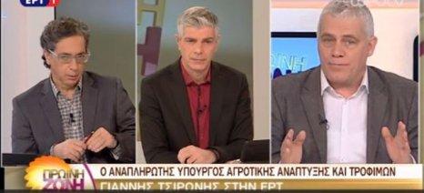 Τσιρώνης στην ΕΡΤ: Δεν έχω αντίπαλο τον Γάλλο ή τον Γερμανό αγρότη, αλλά τη νεοφιλελεύθερη πολιτική