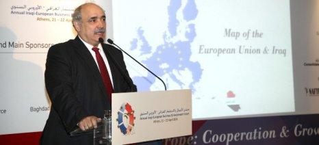 Στην Αθήνα πραγματοποιήθηκε το πρώτο ετήσιο ευρω-ιρακινό φόρουμ επιχειρηματικότητας