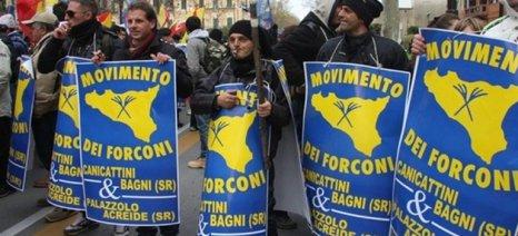 Συνεχίζονται οι κινητοποιήσεις των ιταλών γαλακτοπαραγωγών και αγροτών
