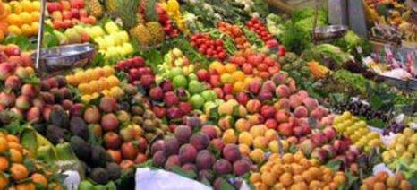 Έως 31/12 εγγραφές στο Ενιαίο Μητρώο Εμπόρων Αγροτικών Προϊόντων, Εφοδίων και Εισροών
