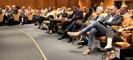 Η Πρεσβεία της Ολλανδίας και το Orange Grove διοργάνωσαν την εκδήλωση «Ημέρα Επιχειρηματικότητας» στην Αθήνα