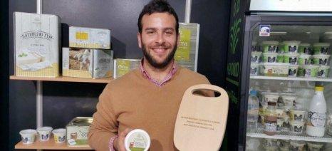 «Μενοίκιο»: Γαλακτοκομικά προϊόντα από τη Δράμα σε διεθνείς αγορές