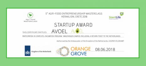 """Το πρώτο βραβείο του """"Agri-Food Masterclass on Entrepreneurship"""" πήγε στην AVOEL"""