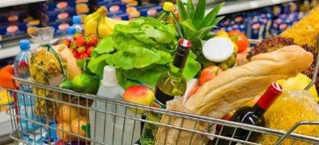 Βελτιώσεις στην αντιμετώπιση της απάτης στον εφοδιασμό αγροδιατροφικών προϊόντων ζητούν οι Υπουργοί Γεωργίας της Ε.Ε.