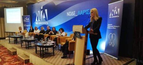 Φωτεινή Αραμπατζή: Κορυφαίος για τη ΝΔ ο ρόλος της γυναίκας της υπαίθρου στην ανάταξη του πρωτογενούς τομέα