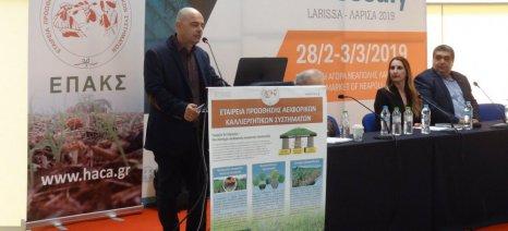 Η κλιματική αλλαγή μονοπώλησε το ενδιαφέρον του κοινού στην ημερίδα της ΕΠΑΚΣ στην Agrothessaly