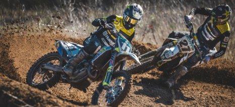 Η Dunlop στο Παγκόσμιο Πρωτάθλημα MXGP Motocross 2019 στην Παταγονία