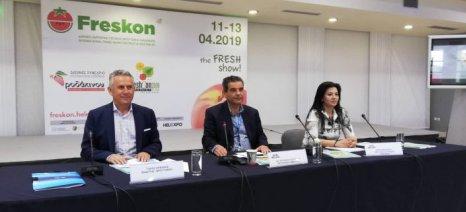 Ξεκινά στο διεθνές εκθεσιακό κέντρο της Θεσσαλονίκης η 5η Freskon