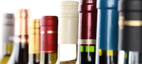 Σταθερή αύξηση για τις ελληνικές εξαγωγές κρασιού στις ΗΠΑ