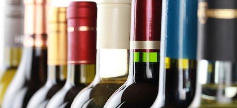 Ρεκόρ παγκόσμιας παραγωγής κρασιού το 2018, αλλά μείωση της κατανάλωσης