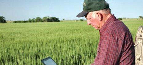 Αναδιανέμονται αδιάθετα δελτία προγραμμάτων του Λογαριασμού Αγροτικής Εστίας