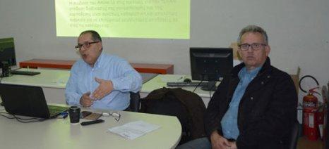 Μπήκαν τα θεμέλια για τη σύσταση Διεπαγγελματικής Οργάνωσης Οσπρίων