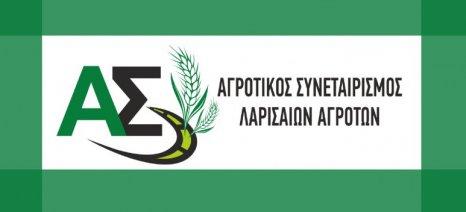 Πρόταση μομφής από Σιδερόπουλο για τη διοίκηση του Α.Σ. Λαρισαίων Αγροτών