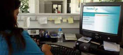 Σε δημόσια διαβούλευση νομοσχέδιο για την Προστασία Δεδομένων Προσωπικού Χαρακτήρα