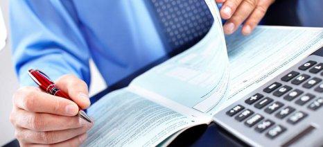 Τι συστήνουν οι λογιστές για τη φορολόγηση των επιδοτήσεων