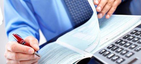 Όχι στα λογιστικά βιβλία για τους αγρότες, ναι στο λογιστικό προσδιορισμό του εισοδήματός τους