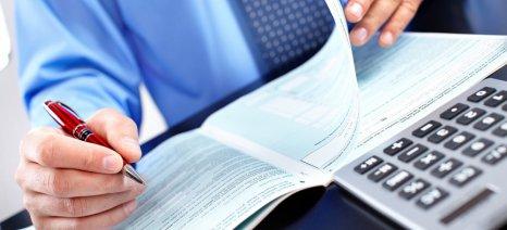 Παράταση για τις συγκεντρωτικές καταστάσεις πελατών-προμηθευτών έως τις 31 Μαρτίου