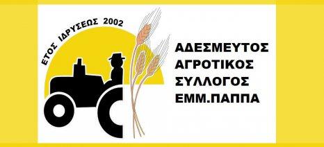 Τον κόμβο Κερδυλλίων θα αποκλείσουν αύριο αγρότες των Σερρών