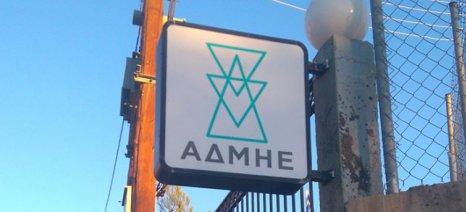 Ολοκληρώθηκε η επιλογή των αναδόχων εταιρειών για την ηλεκτρική διασύνδεση της Κρήτης