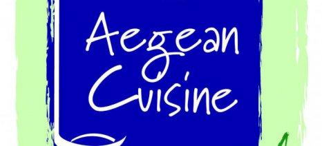 Παρατείνεται το πρόγραμμα προώθησης της νησιώτικης κουζίνας «Aegean Cuisine»