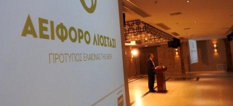 """Τα αποτελέσματα από τον πρότυπο ελαιώνα στην Λακωνία """"Αειφόρο Λιοστάσι"""" παρουσίασε η BASF"""