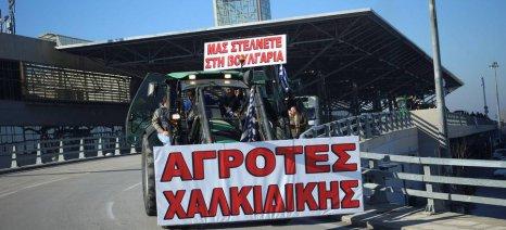 Αθώοι οι αγρότες της Θεσσαλονίκης και της Χαλκιδικής για τα μπλόκα του 2016