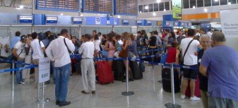 """Ιδιαίτερα αυξημένη η επιβατική κίνηση στο """"Ελευθέριος Βενιζέλος"""""""
